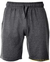Lonsdale shorts Rimington