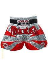 Yokkao Saenchai Muay Thai Gym Short Red