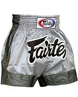 Fairtex Thai Short Silver Grey Satin