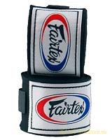 Fairtex HW2 Elastische windsels 4,50m