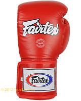 Fairtex Leather Boxing Gloves - Super Sparring BGV5