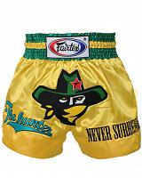 Fairtex Muay Thai short The Hunter