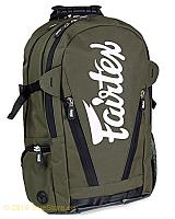Fairtex Backpack Compact BAG8