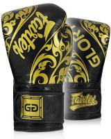 Fairtex / Glory leather boxing gloves BGVG2
