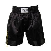BenLee Boxing Hose Ray